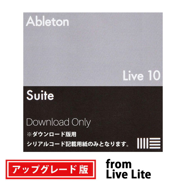 Live 10 Suite UPG from Live Lite