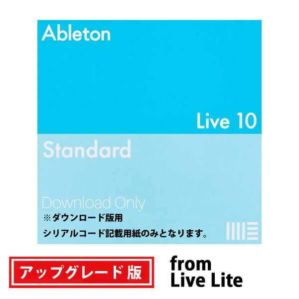 Live 10 Standard UPG from Live Lite