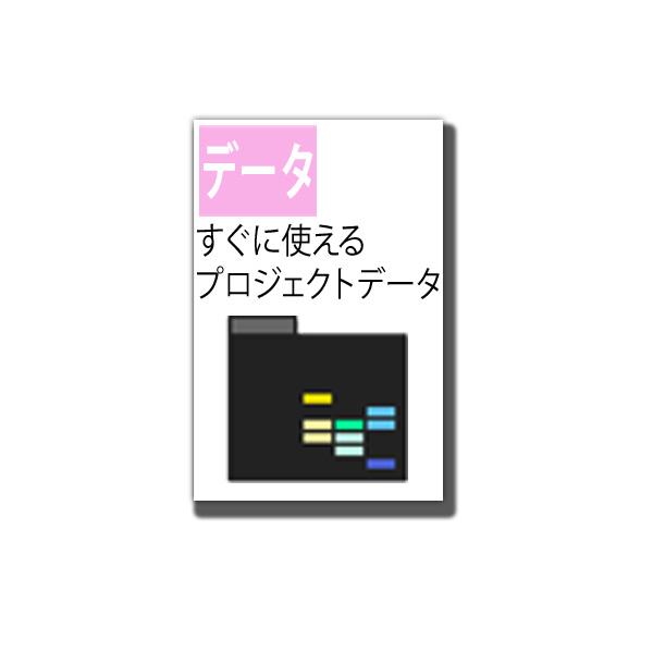 Ableton Live 10 Suite プロジェクトデータファイル 【非売品】