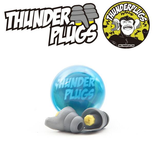 Safe Ears(セーフイヤーズ) / THUNDERPLUGS - イヤープロテクター -