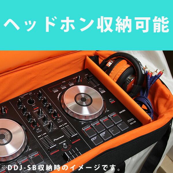 DDJ-SB用 PCDJコントローラケース