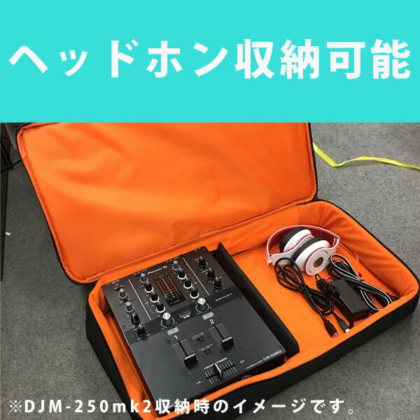PCDJコントローラケース 【ESPC01】