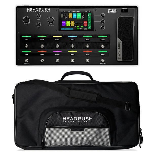 PEDALBOARD HR-EFX-001