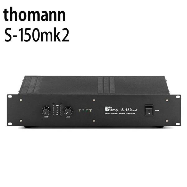 S-150mk2