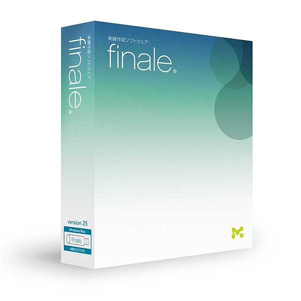 Finale 25