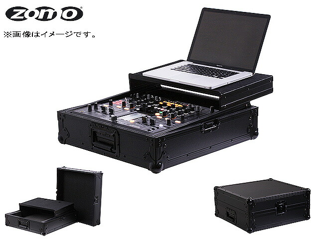 Flightcase PM-2000 Plus NSE