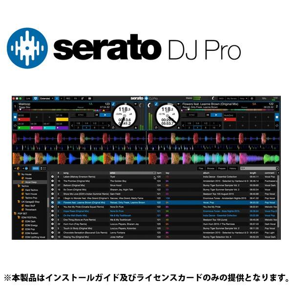 SERATO(セラート) / Serato DJ