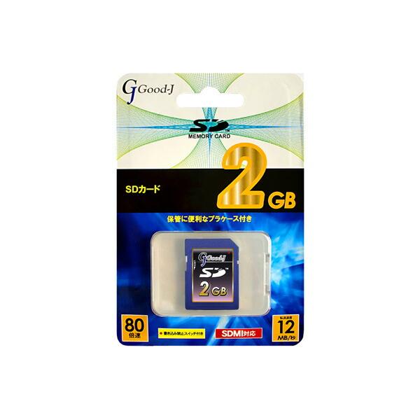 【SDメモリーカード】 Good-J / G-SD2 【SDカード2GB】