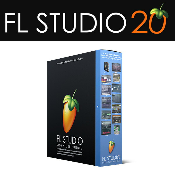 FL Studio 20 Signature