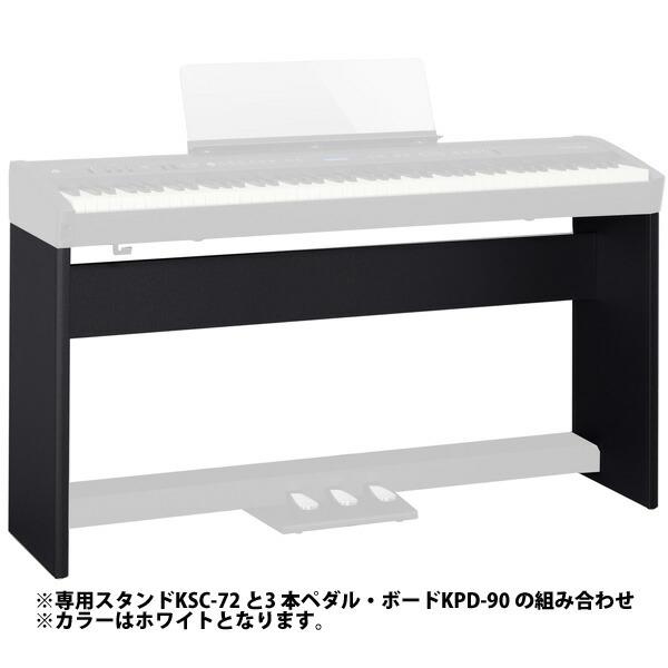 Roland(ローランド) / KSC-72-WH (ホワイト) - FP-60専用 キーボードスタンド -