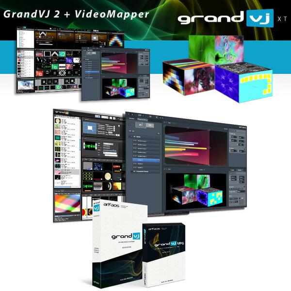 GrandVJ 2 + VideoMapperバンドル Grand VJ 2 XT