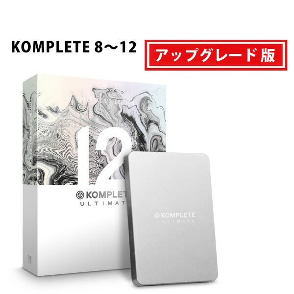 KOMPLETE 12 ULTIMATE Collector's Edition UPG FOR K8-12
