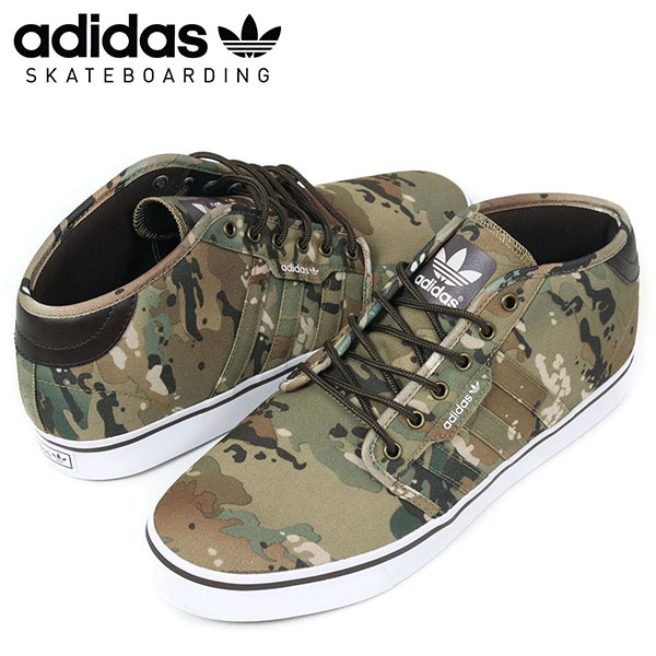 adidas camouflage shoes indonesia