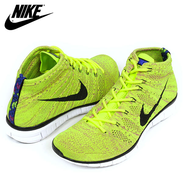 d3fef1a895b Nike Running Shoes With Ankle Support aromaproducts.co.uk