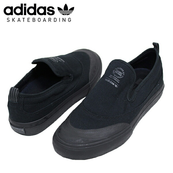 It is an adidas skateboarding Adidas MATCHCOURT SLIP men sneaker  ALL BLACK  . 18ad75e2b
