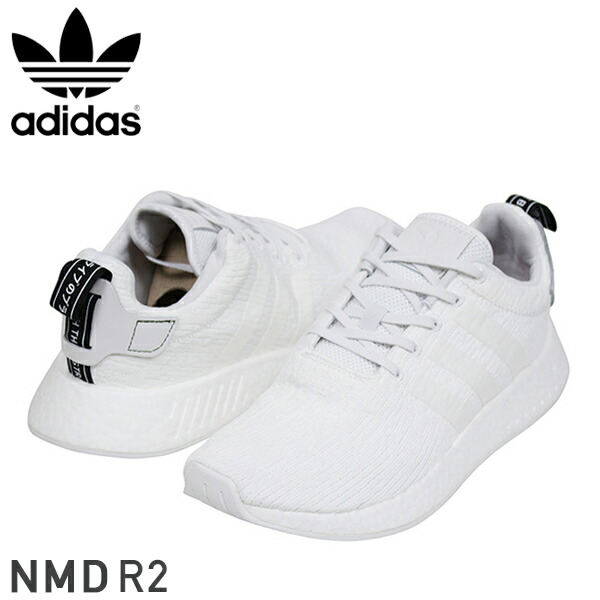 on sale 715e0 a1fe9 Shoes BY9914 Rakuten mail order for the adidas Adidas NMD R2 men sneakers  [WHITE] white N M D originals boost YEEZY running shoes man