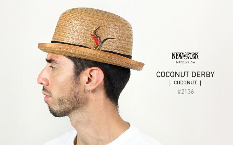 NEW YORK HAT #2136