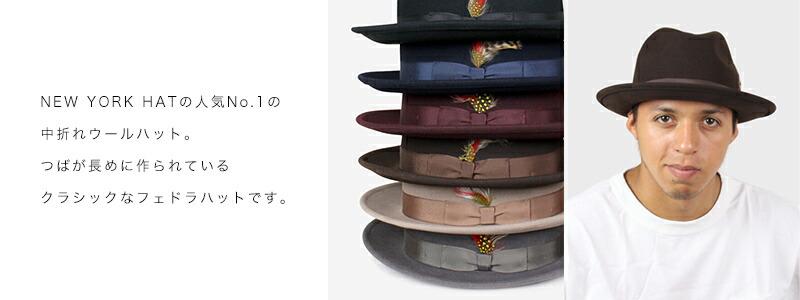 NEW YORK HAT #5319