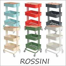 ロッシーニ