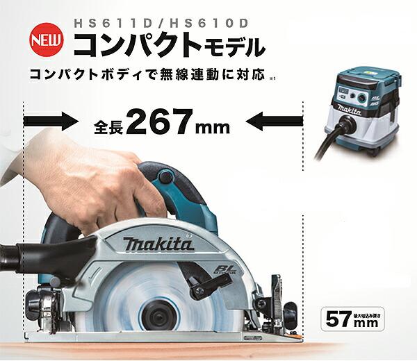 マキタ 電動 工具 激安