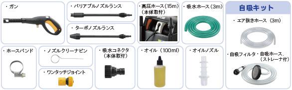 AJP-2100GQ 標準付属品
