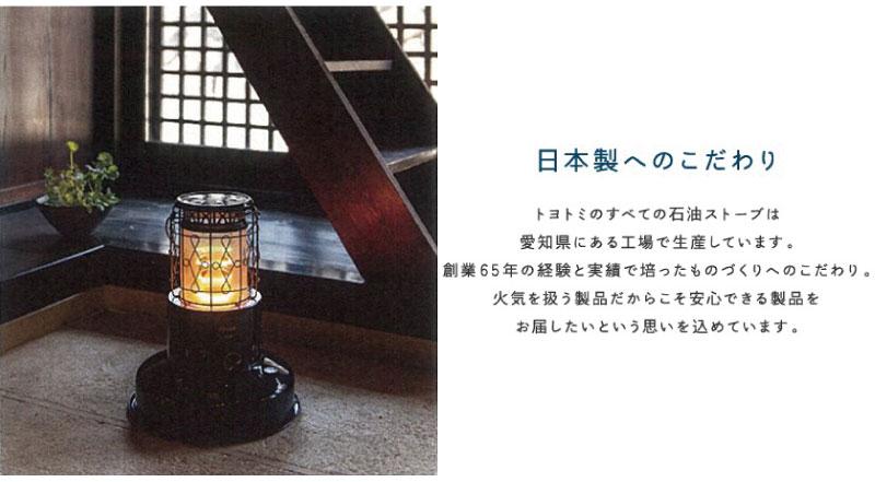 nihonsei