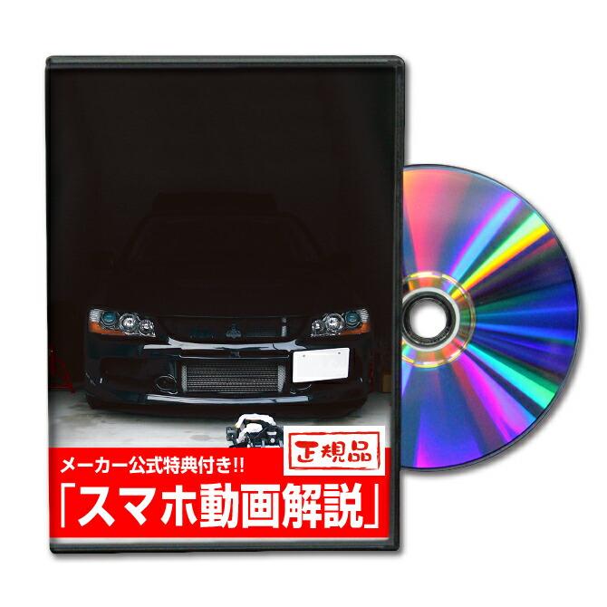 ランエボ(CT9A)メンテナンスDVD Vol.1