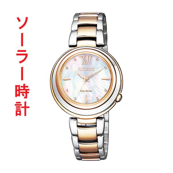 ec16b91fb0 ソーラー 腕時計 レディース シチズン エル CITIZEN L EM0584-81D 【取り寄せ品】 【名.