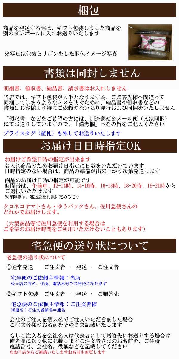 gifuto-menu1.jpg