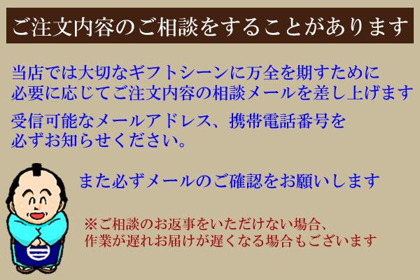 gifuto-menu3.jpg