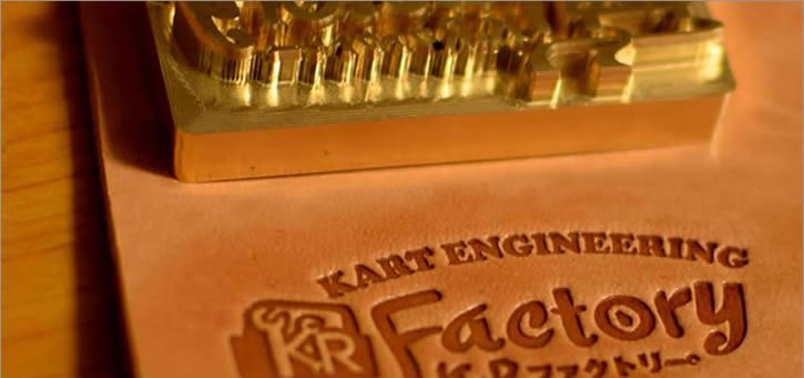 焼印 刻印 オーダーメイドで作る オリジナル焼き印 レザークラフト工具 縦 10mm × 横 10mm 以内【日本製】