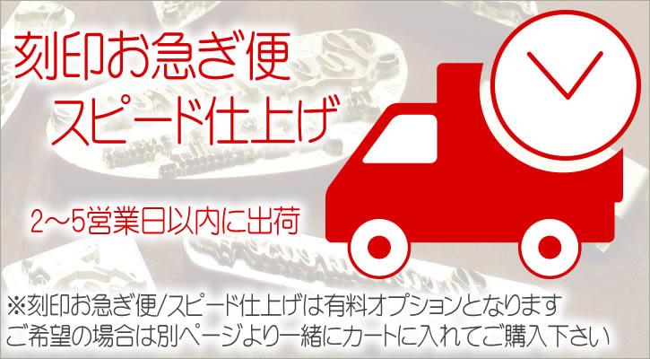 焼印 刻印 オーダーメイドで作る オリジナル焼き印 レザークラフト工具 【日本製】