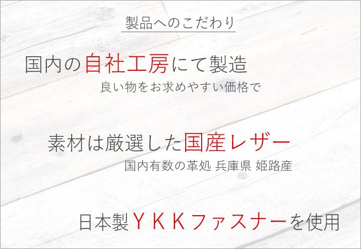 小銭入れ コインケース 財布 サイフ さいふ レザー 革 本革 牛革 ペンケース 印鑑入れ 長い 日本製 なが過ぎるコインケース LeCherie Craft Works ルシェリ クラフト ワークス ギフト プレゼント 革小物 買いまわり メール便 送料無料