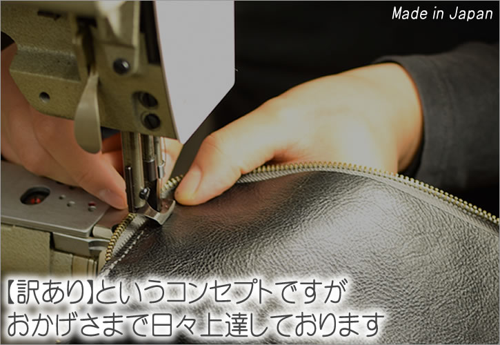 【LeCherie Craft Works ‐ ルシェリ クラフト ワークス ‐】修行中の職人達が日本国内で丁寧に縫製しております