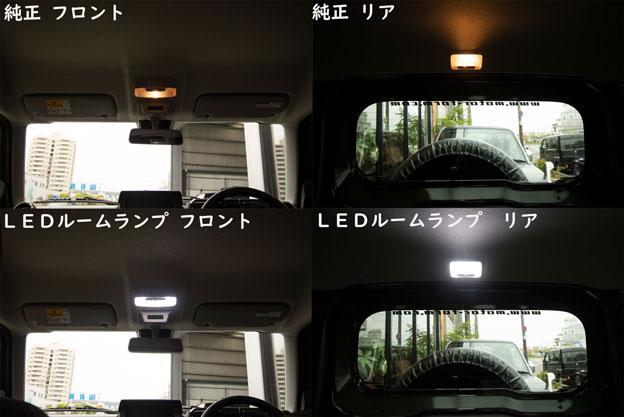 ジムニーJB64 LEDルームランプ