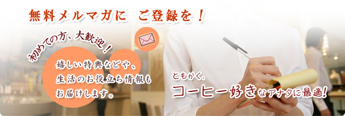 ★健康マガジン