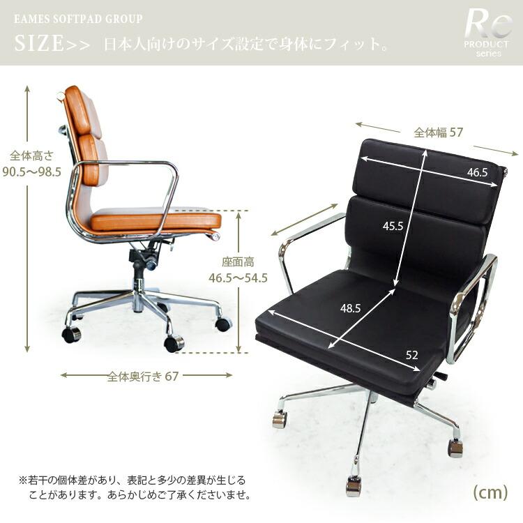 オフィスチェア パソコンチェア 優れたデザイン機能のオフィスチェアーでしかも低価格