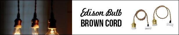 ブラウンコードカテゴリー