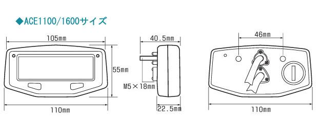 auc mtr ace 1600 made in acewell rakuten global market rh global rakuten com Acewell 1550T acewell 2853 wiring diagram