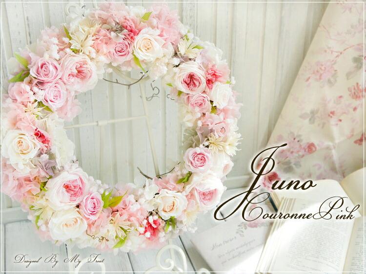 ジュノーコロン ピンク
