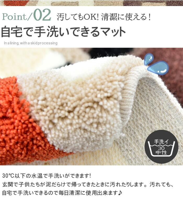 Auc Nakane It Is 1321212 Hand Washing Washable Animal Animal Mat Pug