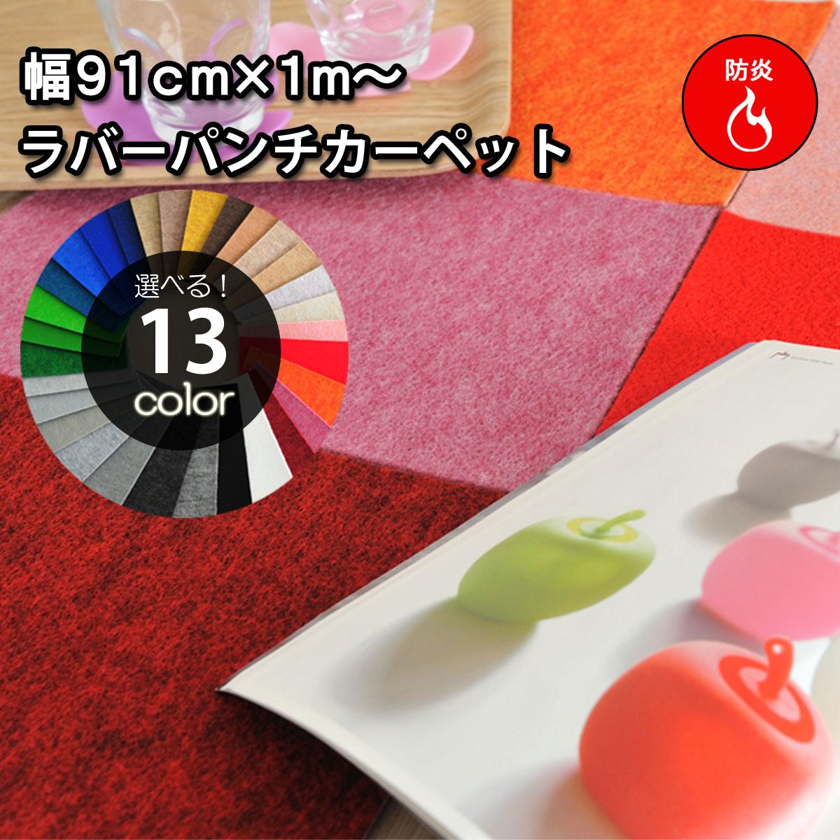選べる30色のカラーバリエーション