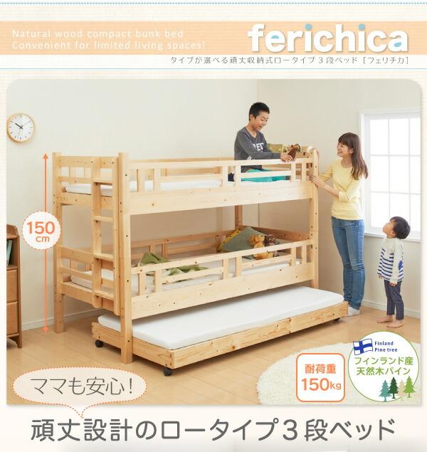 送料無料】 2段ベッド 二段ベッド システムベッド 150座卓 コンパクト