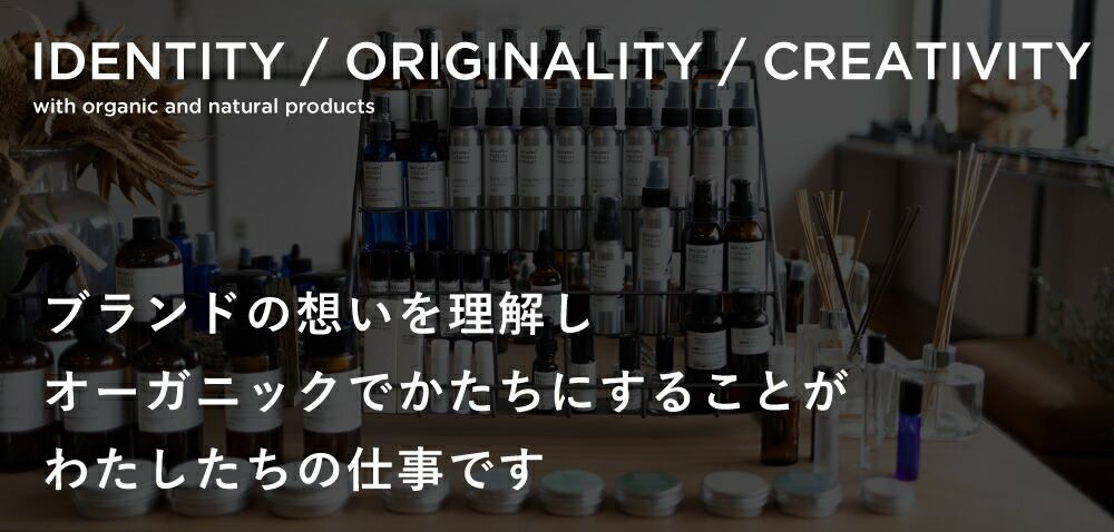 IDENTITY ORIGINALITY CREATIVITY with organic and natural products