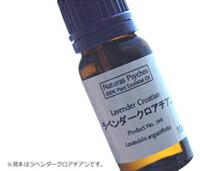 ラベンダーエッセンシャルオイル/L