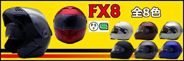 fx8-bana.jpg