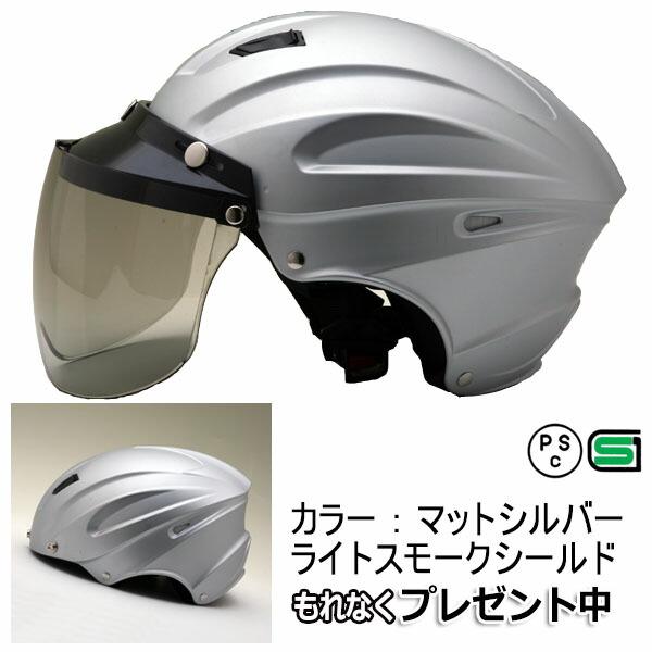 max3-matsil-side-shi.jpg