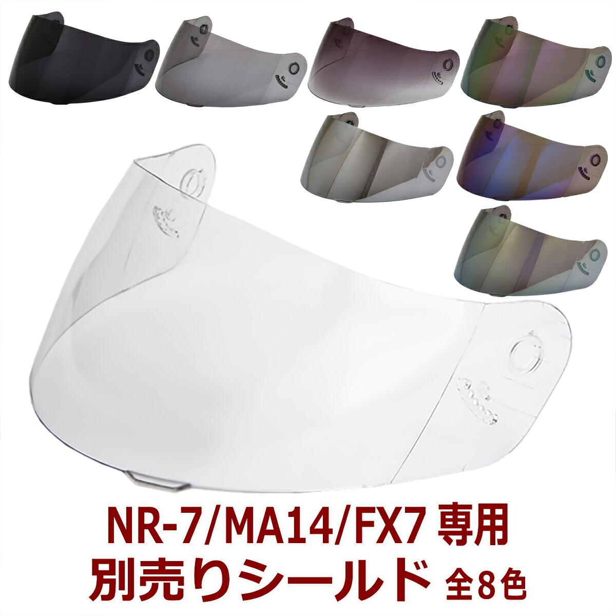 nr7ma14-shield-mix.jpg