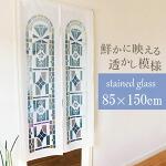 のれん(暖簾)