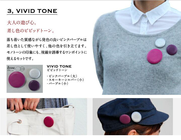 3, VIVID TONE(ビビッドトーン)大人の遊び心。差し色のビビットトーン。落ち着いた質感ながら発色の良いピンクパープルは差し色として使いやすく、他の色を引き立てます。モノトーンの印象にも、視線を誘導するワンポイントに使えるセットです。内容 ピンクパープル(大)、スモーキーシルバー(小)、パープル(小)